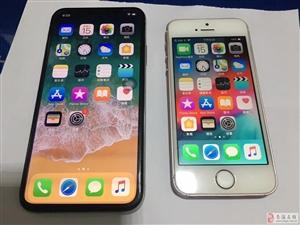 iPhonex 256G