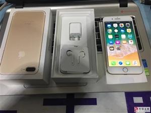 苹果7plus 32G
