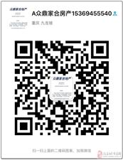 中华温泉城2室2厅1卫86万元首付低