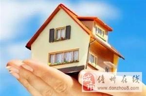 儋州伟业西城国际3室2厅2卫98万元