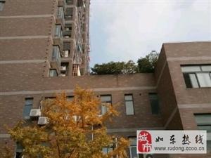 碧桂园高/21精装3室1厅1卫90平米75万元