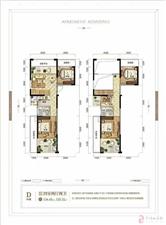 海南儋州那大京艺源1室2厅1卫50万元