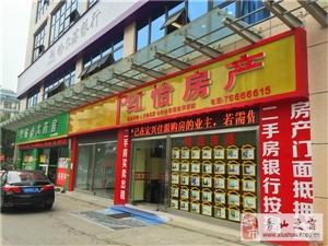 黄杨郡小区3室2厅卫46万元