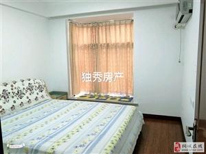 久阳・花漾年华3室2厅1卫74万元