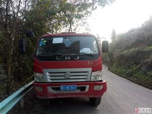 出售蓝骏货车(20吨)一辆,价格可商议
