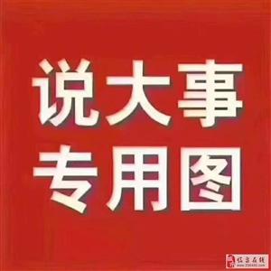 中泰锦城3室2厅2卫南北通透阳光充足80万