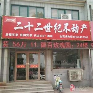 中央城3室2厅1卫1500元/月