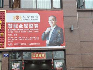 广东集成板石膏板等装修材料批发包安装