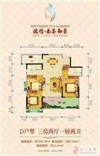 海南省儋州南茶御景3室2厅1卫103万元