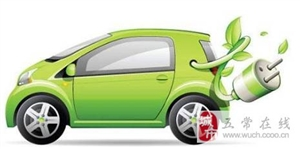 特价几个能源车车牌