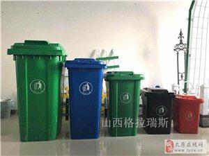 太原垃圾桶240升垃圾桶绿色大垃圾桶塑料垃圾桶批发