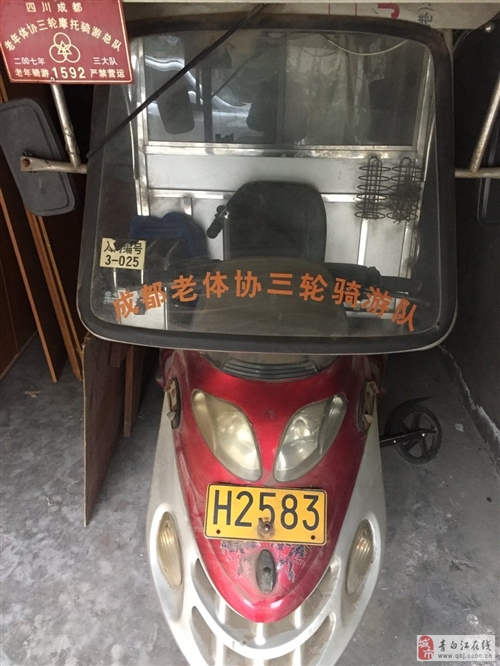 出售老年摩托车