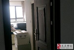 龙泉驿精装公寓便宜出售