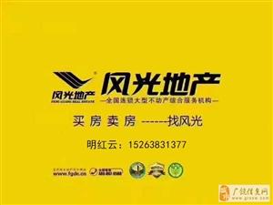 渤海经典证满免税带车位储藏室