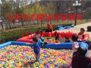 太原晋中儿童海洋球沙滩玩具租赁晋中9D体验馆租赁出