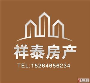 东阳城4楼50平精装带储藏室40万双证满2年