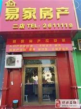 渤海锦绣城3室2厅1卫145万元