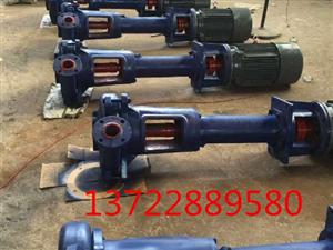 2PNL立式泥漿泵@廠家為您服務