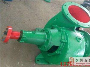 200HW-12混流泵@安國200HW-12混流泵