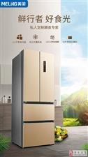 使用半年法式4门冰箱出售