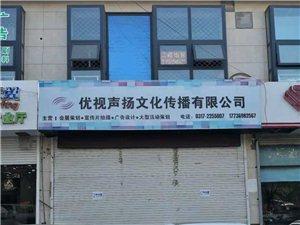 隆佳温泉小区底商上下两层270㎡出租