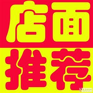 龙翔国际特价店面直接上户87.16平米80万元