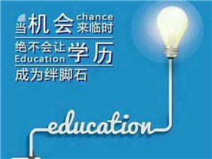 山东信合学历教育的突出优势