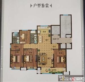【悦府】风水最好楼座楼层158平仅售112万元