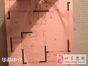 华燕中介锦绣福邸带电梯5楼89平90万毛坯