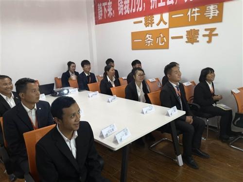 上海阔礼商务咨询有限公司腾冲分公司