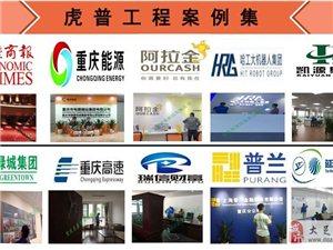 大足除甲醛公司-新房室內甲醛檢測治理權威機構