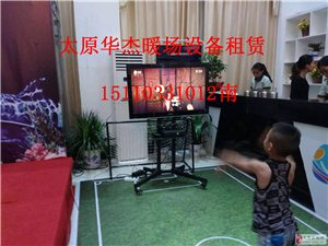 太原液晶格斗机出租炫彩打鱼机租赁太原双人模拟摩托