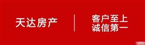 中南锦城15/1886平精装不满2年122万