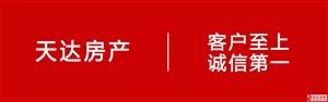 中南锦城16/18楼86平方122万精装未满2年
