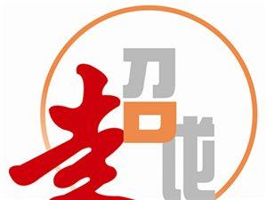 安溪超越職業培訓中心