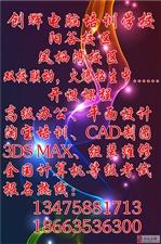 �谷���x��X培��W校