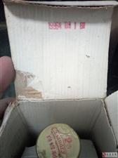 出售22年珍藏良得利酒45°绝版。