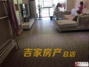 半岛和居3室2厅2卫45.8万元