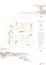 海南富力楼盘3室2厅1卫136万元