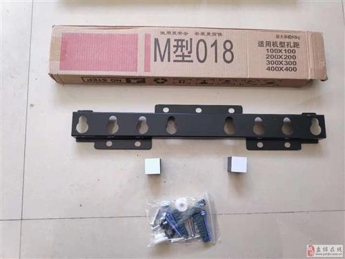 電視架,全新電視安裝掛架,通用的32-55寸