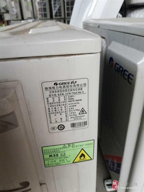 齊河二手格力新款空調出售回收舊空調