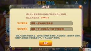 连云港手机游戏软件定制开发公司选明游