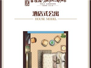 海南碧桂(gui)�@��拉湖畔不限(xian)�(gou)公寓商住�捎�