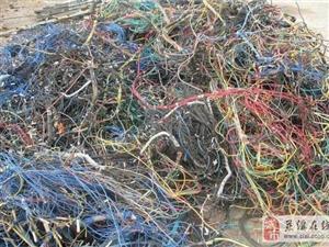 慈溪市二手空調電腦電線辦公家具一切二手舊貨都收