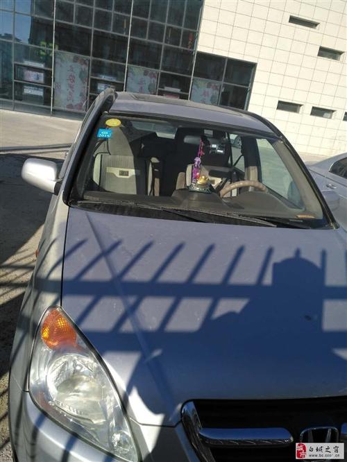 05本田CRV顶配,车好价低出售