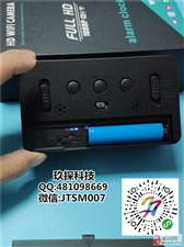 WM8家用无线WIFI夜视远程监控电子闹钟摄像机