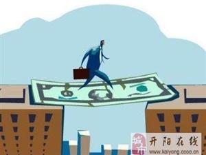澄邁專業辦理房產抵押解押、房貸墊資過橋