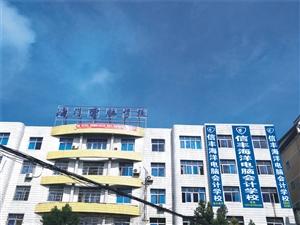 信豐縣海洋職業培訓學校
