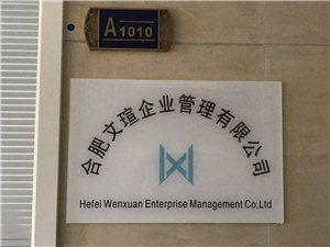 安徽专业房地产开发资质暂定及重新核定高效快速
