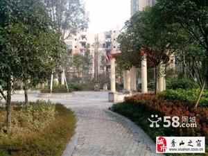 领秀边城精装房4楼,125平方,45万,可按揭,关门卖